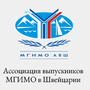 Swiss MGIMO Alumni Association